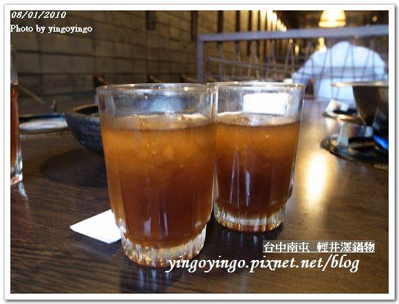 輕井澤鍋物990801_R0014036