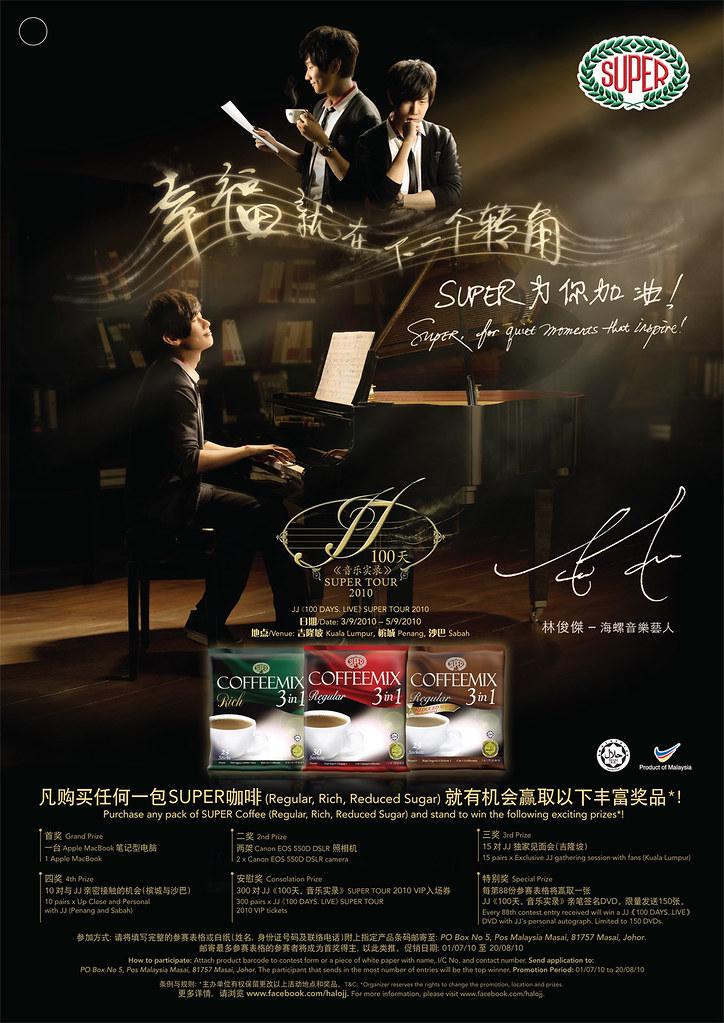 JJ 100 day Live Super Tour 2010 promotion 林俊杰100天