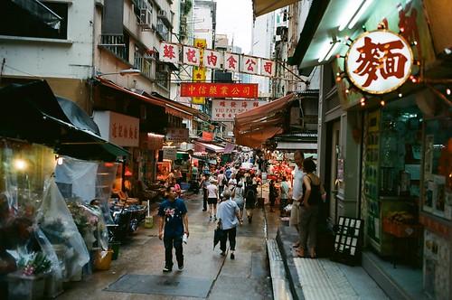 中環的傳統菜市場