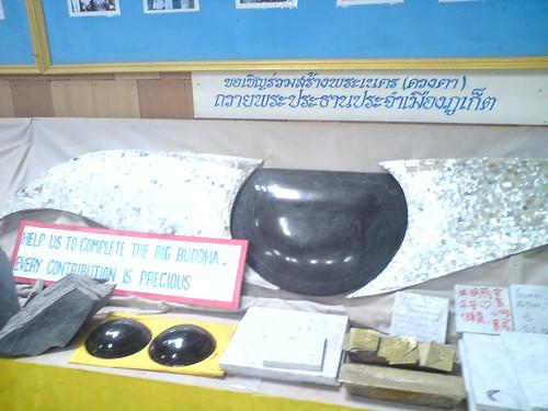 2010-07-26 泰國普吉島拜拜DSC01077