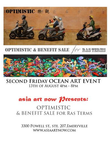 Optimst Ras Terms Art Show.