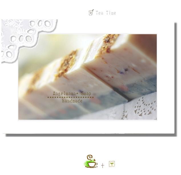 酪梨抹茶繽紛皂03