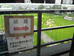 Keep the line moving! (Stop carbon pollution) Tags: art japan rice   touhoku    aomoriken cycletouring   inakadate