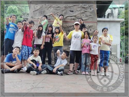 20100812世界展望會兒童攀岩夏令營490