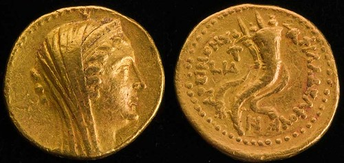 Gold mnaieion of Ptolemy V Found in Israel2