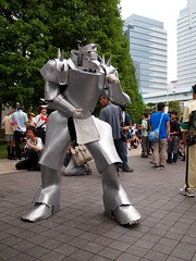 Some Giant Robot