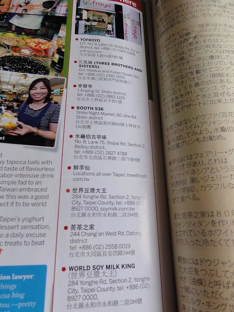 SGs Magazine talk about our food