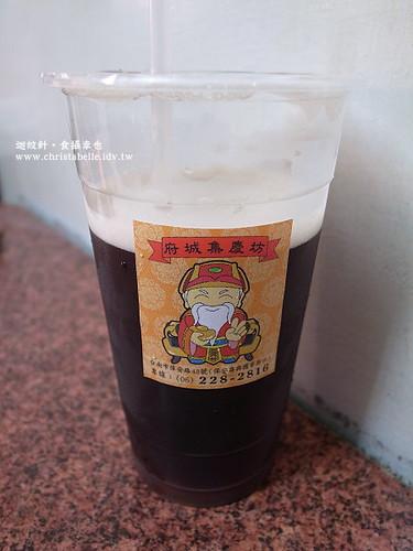 府城集慶坊紅茶