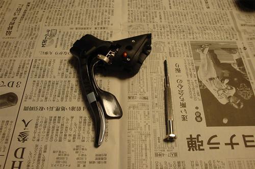 Sram Doubletap lever dismantle 03