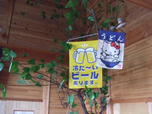 江田島 合正ガーデン 画像 21