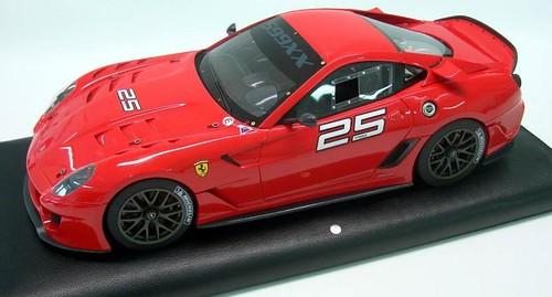 599 Race MR