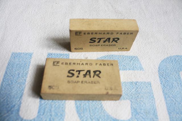 star eraser