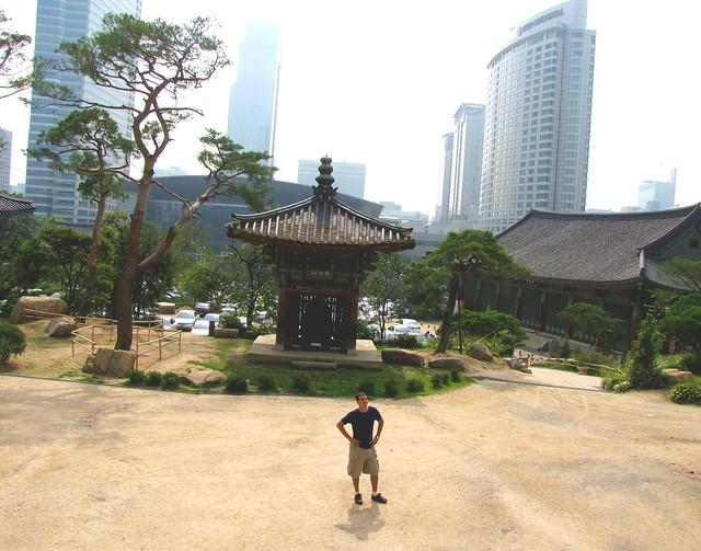 korea day two 4
