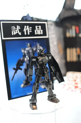Gundam x Porter