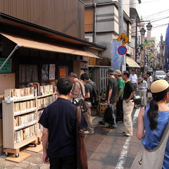 Michikusa Market at Zoshigaya 01
