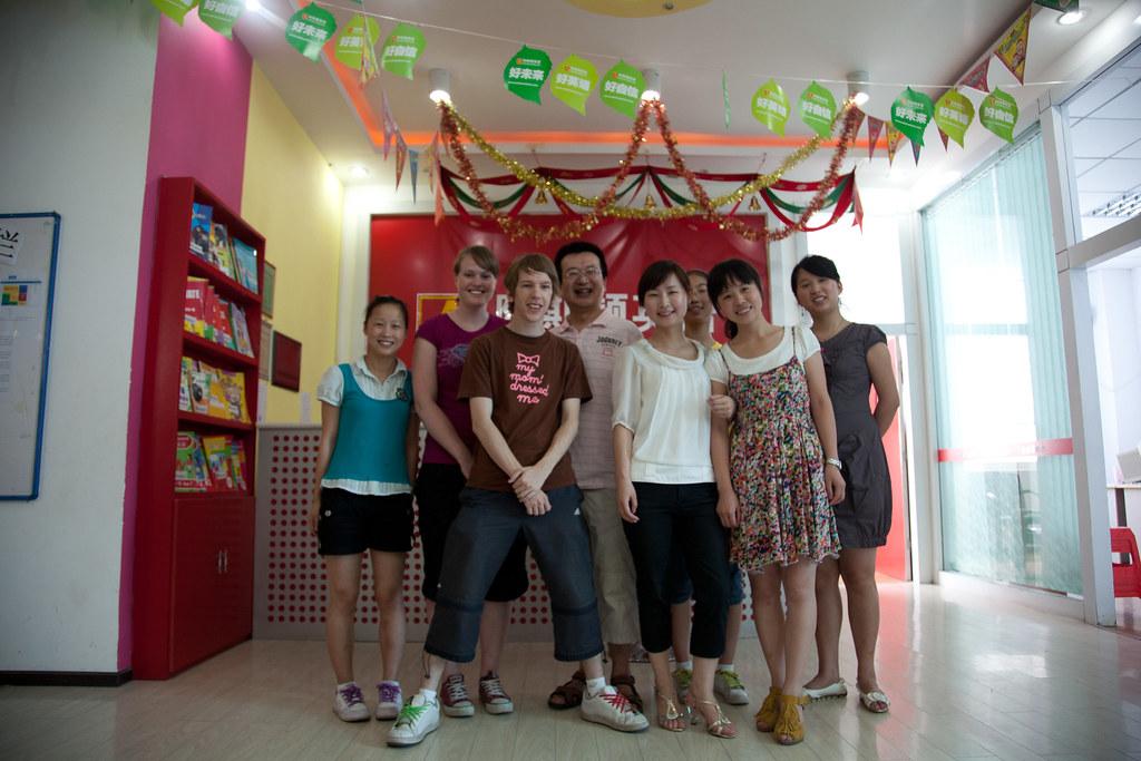 An'Kang Aston English School