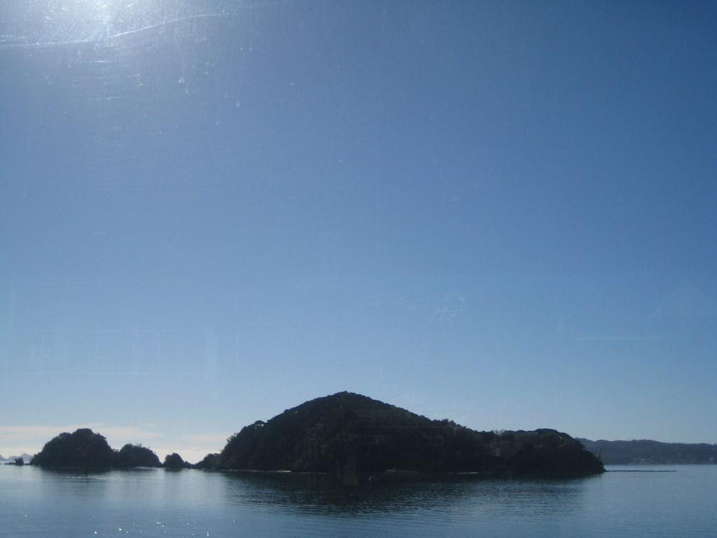Islands From The Loading Docks @ Paihia, Bay of Islands, New Zealand