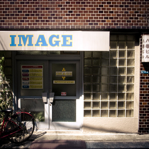 Image is Nothing or Everything