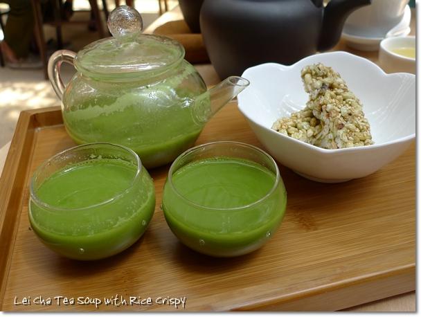 Savoury Green Tea Soup