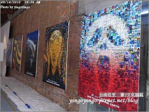 蕭壠文化園區990814_R0014248