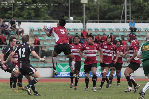 map of hong kong and japan. Asian Rugby Junior Championship: Japan vs Hong Kong #5