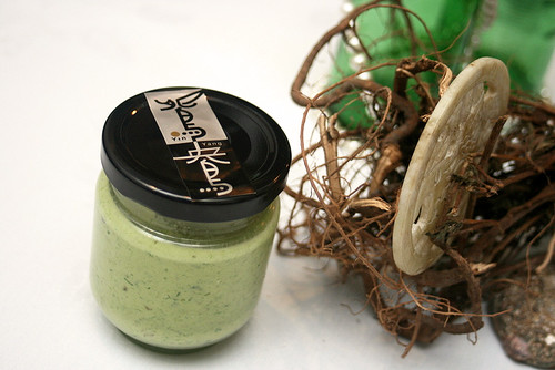 A bottle of Green Dream - dip made from green chili, ginger and scallions