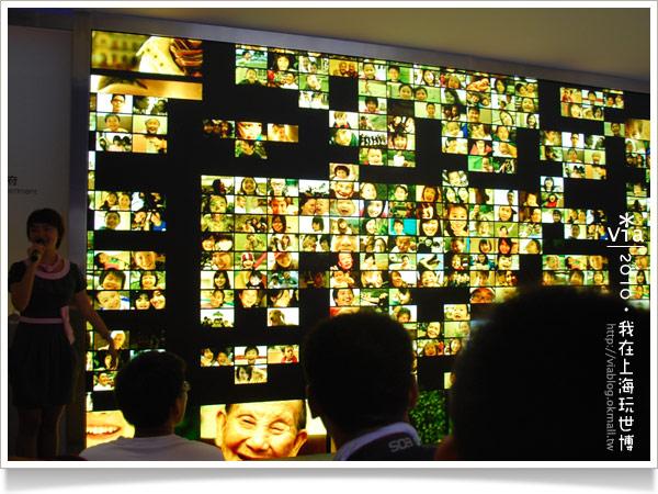 【上海世博旅】via玩浦西城市範例區~台北館一樣好玩!13