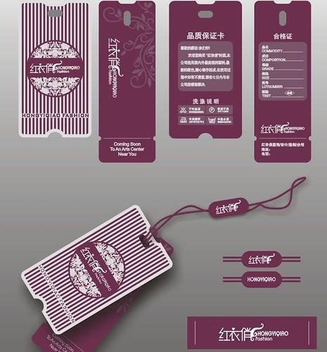 石家庄市海略科技提供广州吊牌设计、上海吊牌设计、北京吊牌设计