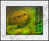 无假货网提供专业的诺基亚(Nokia)手机电池防伪标签