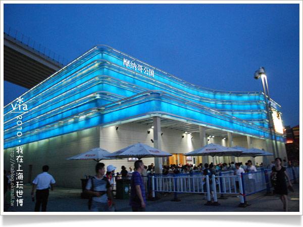 【2010上海世博會】Via帶你玩~浦東A、C片區國家館!37