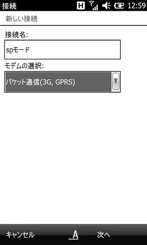4947593926_4150b10fd2.jpg