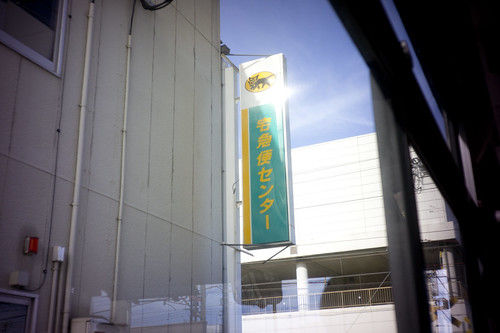 JC0902.001 福岡市東区 Snex5gr28#