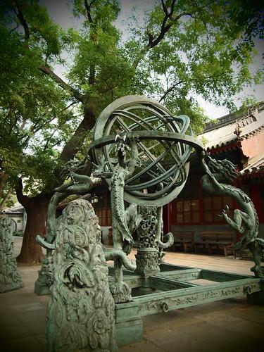 北京2010 - 北京古觀象台 (18)
