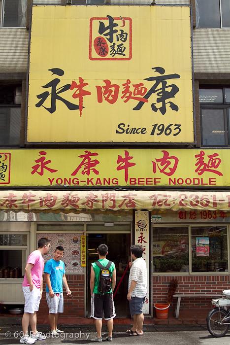 Yong Kang Beef Noodle-01