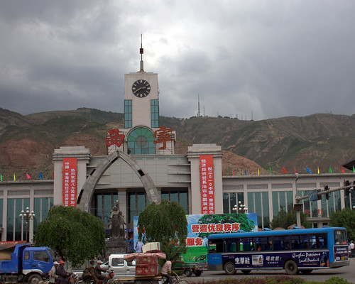 Xizang Rail Station