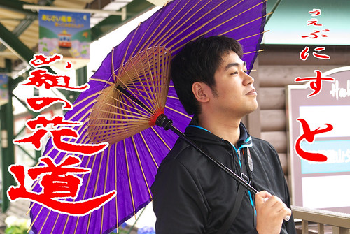 CD『め組の花道』ジャケット