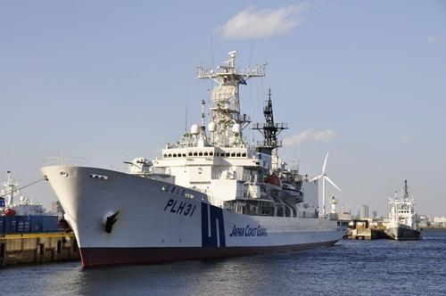 Japan Coast Guard Museum YOKOHAMA_001