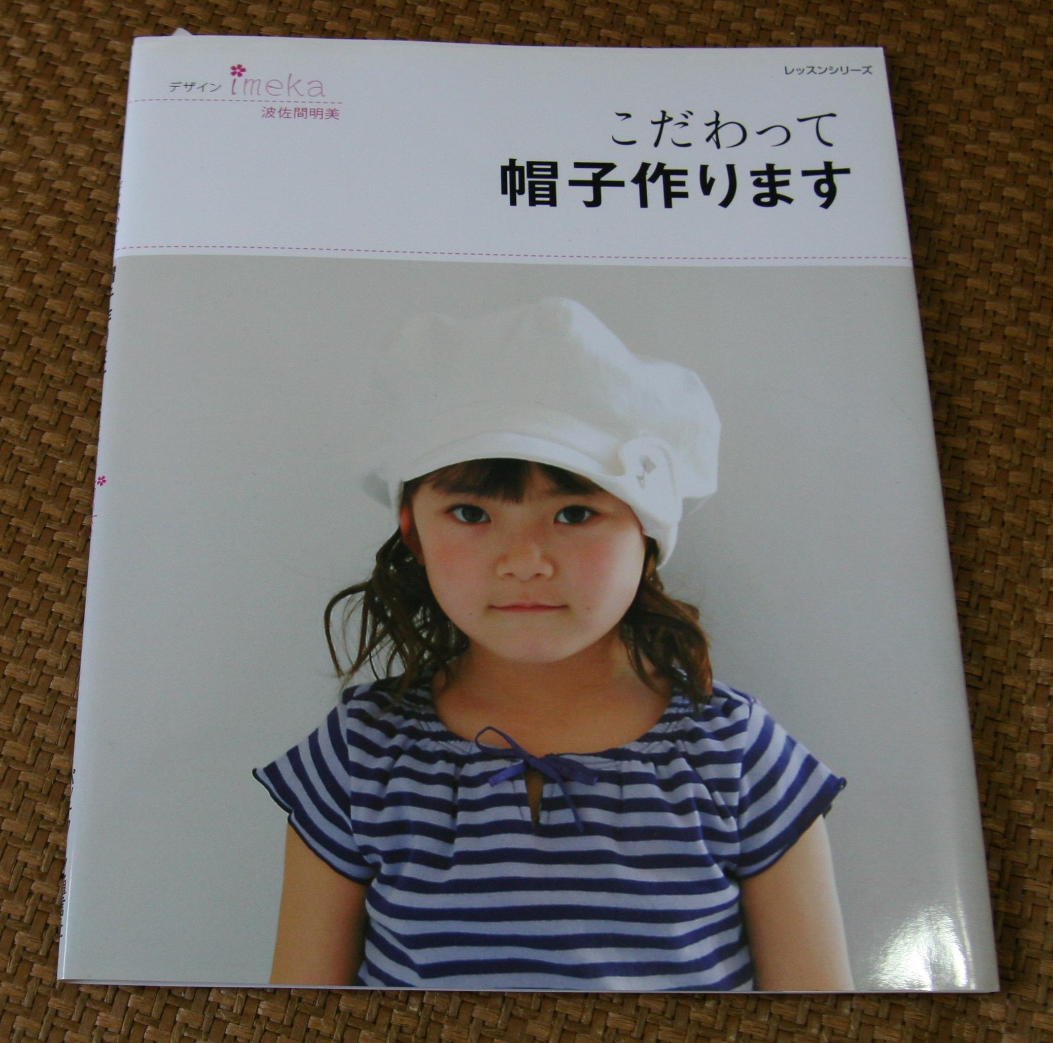 20100704-01書