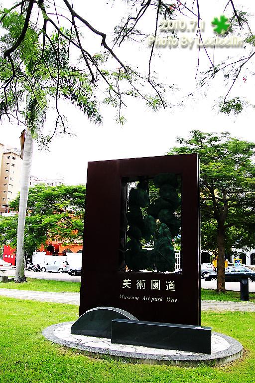 台中美術園道|美術園道|五權西四街餐廳景點