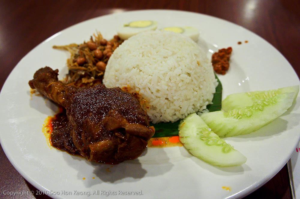 Nasi Lemak @ Little Penang Cafe, KLCC, Malaysia