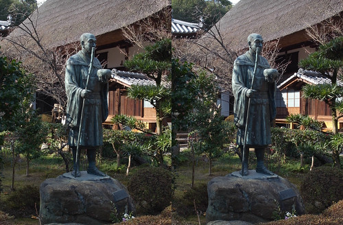 Statue of Ryokan, 3D parallel view