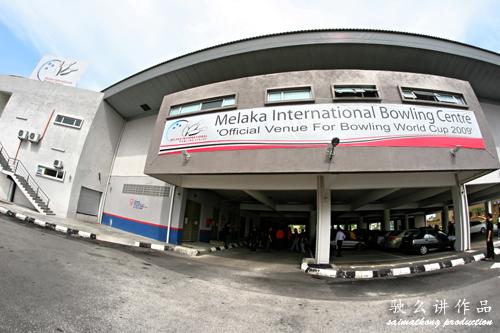 Melaka International Bowling Centre (MIBC)