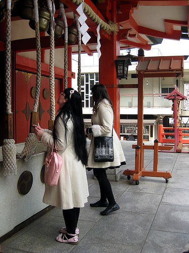Hanazono Shrine 05