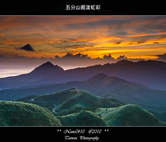 _2(Wufengshan sunrise_2) (nans0410) Tags: sky mountain clouds sunrise  taiwan taipei      goldlight  northseacoast      106 mygearandmepremium mygearandmebronze mygearandmesilver mygearandmegold mygearandmeplatinum mygearandmediamond wufengshan