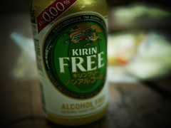 Alcohol 0% beer (osamukato) Tags: beer free barbecue kirin     nonalcohol