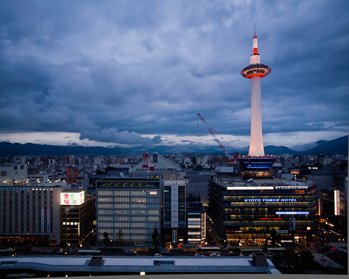 Kyoto Tower at Dusk