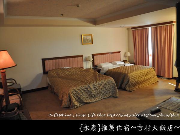 吉村大飯店