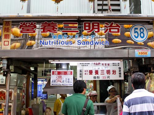 Nutritious Sandwich Shop!