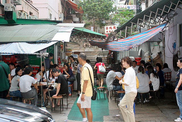 Sing Heung Yuen - corner of Mei Lun and Gough Streets