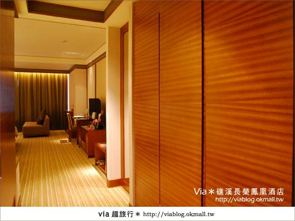 【礁溪溫泉】充滿質感的溫泉飯店~礁溪長榮鳳凰酒店(上)8
